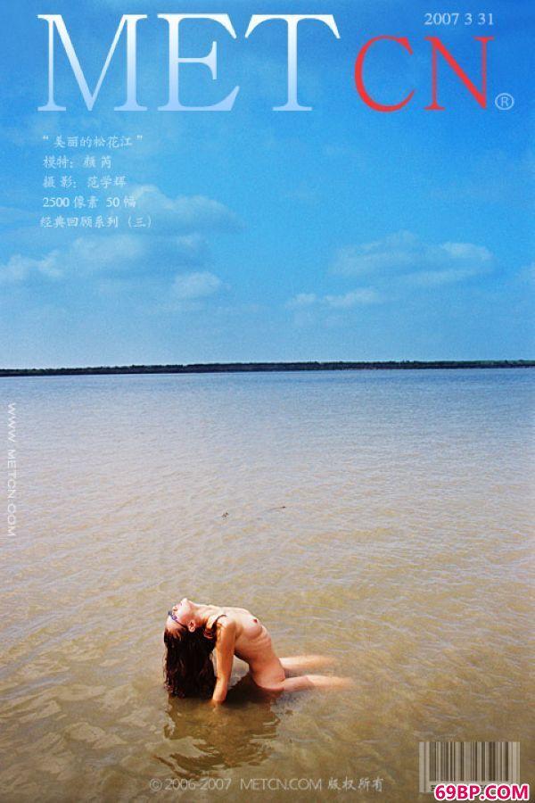 颜芮―《靓丽的松花江江上》1
